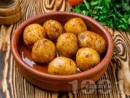 Рецепта Печени пресни картофки в мултикукър  за гарнитура